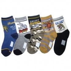 5 paia di calzini antisdrucciolo bambino di 4 a 8 anni | Ragazzo A