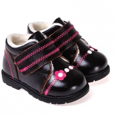 CAROCH - Chaussures semelle souple | Montantes fourrées noir fleur rose